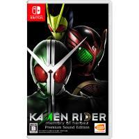 バンダイナムコエンターテインメント (封入特典付)(Switch)KAMENRIDER memory of heroez Premium Sound Edition 返品種別B