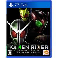 バンダイナムコエンターテインメント (封入特典付)(PS4)KAMENRIDER memory of heroez Premium Sound Edition 返品種別B