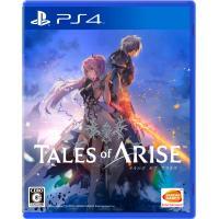 バンダイナムコエンターテインメント (PS4)Tales of ARISE 通常版テイルズ 返品種別B