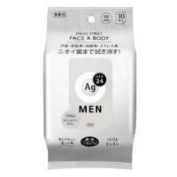 エージーデオ24 メンズシート フェイス&ボディ(無香性)30枚入 資生堂 返品種別A