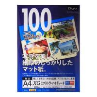 ナカバヤシ カラーインクジェット紙 マット厚口 片面A4 100枚 Digio XGエクストラ・ハイグレード JPXG-A4N 返品種別A