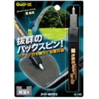 ライト スーパースピンバイト 角溝用 Golf it! G-165 返品種別A
