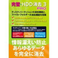 【H20/22/24年製品安全対策優良企業・Pマーク取得企業】在庫状況:入荷次第出荷/◆ディスク・パ...