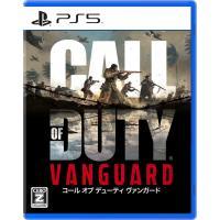 ソニー・インタラクティブエンタテインメント (上新オリジナル特典付)(PS5)Call of Duty(R): Vanguard 返品種別B