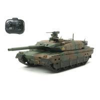 タミヤ 1/ 35 RCタンク 陸上自衛隊 10式戦車(専用プロポ付き)(48215)ラジコン 返品種別B