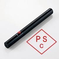【H20/22/24年製品安全対策優良企業・Pマーク取得企業】在庫状況:在庫僅少/◆電池長持ち、動作...