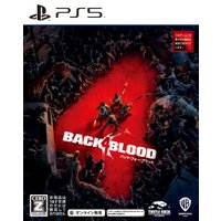 WB Games (PS5)バック・フォー・ブラッド 通常版(オンライン専用) 返品種別B