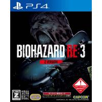 カプコン (PS4)BIOHAZARD RE:3 Z Version 返品種別B