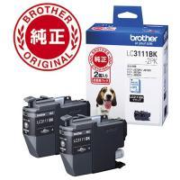 ブラザー 純正インク 2個セット(ブラック) brother LC3111BK-2PK 返品種別A
