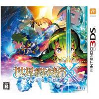 アトラス (封入特典付)(3DS)世界樹の迷宮X(クロス) 返品種別B