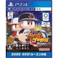 コナミデジタルエンタテインメント (PS4)eBASEBALL パワフルプロ野球2020 返品種別B