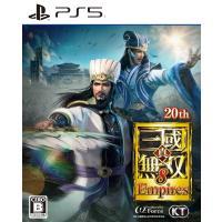 コーエーテクモゲームス (封入特典付)(PS5)真・三國無双8 Empires 通常版 返品種別B