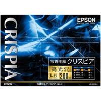 エプソン L判写真用紙 200枚 EPSON クリスピア KL200SCKR 返品種別A