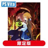 日本一ソフトウェア (封入特典付)(PS Vita)ガレリアの地下迷宮と魔女ノ旅団 初回限定版 返品種別B
