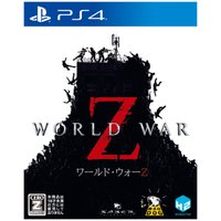 H2 INTERACTIVE (封入特典付)(PS4)WORLD WAR Z 返品種別B