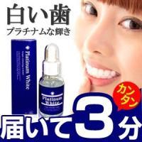 歯 ホワイトニング 自宅 集中ケア 歯 美白 マニキュア 歯磨き粉