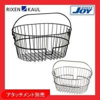 RIXEN&KAUL リクセンカウル ワイヤーバスケット KF805W フロントバスケットシリーズ ...