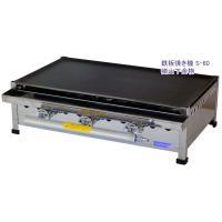 鉄板 鉄板焼き器 鉄板焼き機 グリドル 業務用 お好み焼き 焼そば