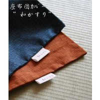 """コットン100%の糸で変化のある変わり織りに織り上げ、無地の後染め加工で完成した""""和かすり""""。55x..."""