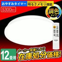 ●セット内容 LEDシーリングライト本体、取り付け用スペーサー(角)、取り付け用スペーサー(丸)、リ...