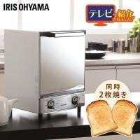 ミラーガラス調でキッチンやお部屋に馴染むインテリア性の高いデザイントースターです♪ スリムタイプで置...
