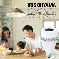 スマートフォン等の音楽再生ができるスピーカー機能搭載したスピーカー付LED電球。 Bluetooth...
