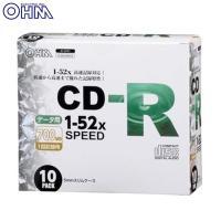 52倍速対応データ用CD-Rです。 スリムケース入り。 ・52倍速対応CD-R ・低速から高速まで優...