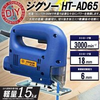 ●商品サイズ(cm) 幅約19×高さ約18×奥行約6.5 ●重量 約1.5kg ●電流 AC100V...