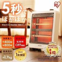 瞬間暖房を可能♪スイッチを入れてすぐにぽかぽか。 ・2段暖房切替(400W/800W) ・転倒OFF...