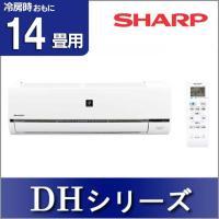 ●商品型番:AY-F40DH-W ●電源:単相100V・15A ●畳数のめやす:(暖房)11〜14/...