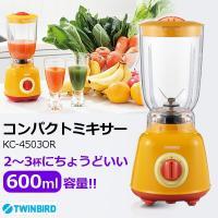 食物繊維たっぷりの新鮮ジュースで健康な毎日を。 2〜3杯にちょうどいい600ml容量。 お手入れ簡単...