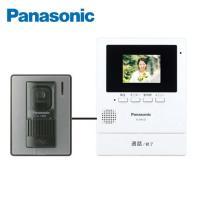 留守でも来訪者をあとから確認できる、録画機能搭載。 【ドアホン親機】 ●電源:AC100V(50Hz...
