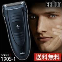髭剃り ブラウン 電気シェーバー シリーズ1 190S-1