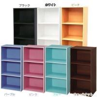 3段タイプの軽量カラーボックスです。本棚や小物収納など、多用途に使えるシンプルデザイン♪別売のCBボ...