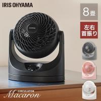 サーキュレーター 首振り アイリスオーヤマ 静音 14畳 扇風機 Hシリーズ PCF-HD18