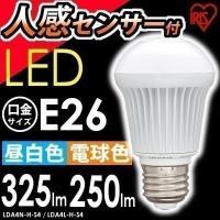 LED電球 E26 人感センサーmini 昼白色LDA4N-H-S4 325lm 電球色LDA4L-...