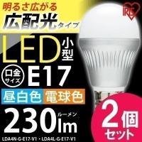 LED電球 LDA4N-G-E17-V1・LDA4L-G-E17-V1 お得な同色2個セット。ダウン...