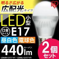 LED電球 LDA6N-G-E17-V1・LDA6L-G-E17-V1 お得な同色2個セット。ダウン...