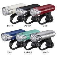 約400カンデラの明るさで、JIS規格の定める前照灯規格に適合したLEDヘッドライトです♪ オートキ...