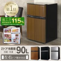 ●商品サイズ(cm) 幅約49.5X奥行約52.0X高さ約84.5 ●定格内容積 90L(冷凍室:2...