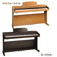 音、タッチにこだわり、デジタルの楽しさもそなえた電子ピアノ♪ これからピアノ・レッスンを始める方はも...