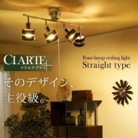 木目調がお洒落な4灯シーリングライト 設置するだけでお部屋の印象がガラッと変わります。 便利なプルス...