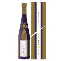 刀剣乱舞-ONLINE- 日本酒刀剣男士 へし切長谷部