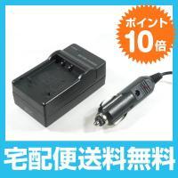 ●相当純正型番 キャノン:CG-800  ●対応バッテリー (Canon) BP-808, BP-8...