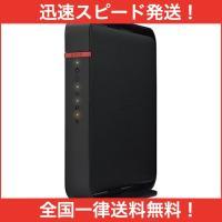BUFFALO 【iPhone6対応】 11ac/n/a/g/b 無線LAN親機(Wi-Fiルーター...