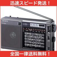 SONY FM/AM/ラジオNIKKEIポータブルラジオ ICF-EX5MK2を、弊社指定宅配業者に...