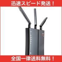 BUFFALO 11n/g 450Mbps AOSS2 無線LAN親機 USB子機 WZR-450H...