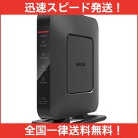 BUFFALO 11n/g/b 無線LAN親機(Wi-Fiルーター) エアステーション Qrsetu...