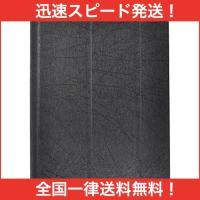 PLATA Lenovo レノボ YOGA ヨガ Tablet タブレット 2-830L / 830...