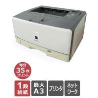 中古プリンター 中古レーザープリンター モノクロ キヤノン LBP3980
